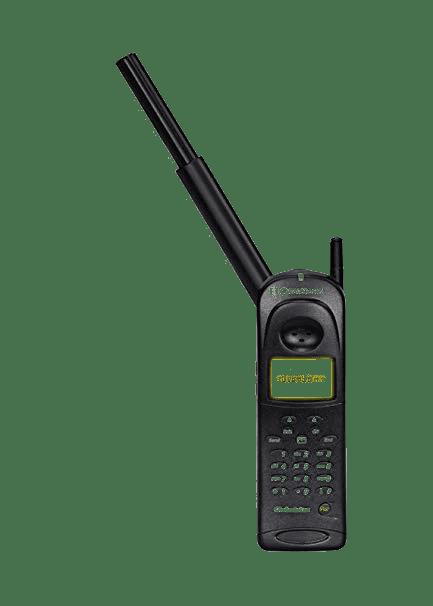 GS Phone